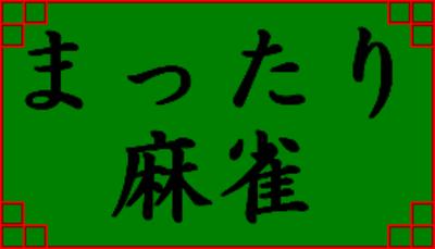 Title_v08