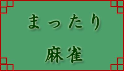 Title_v09_2