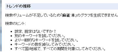 Mj_book