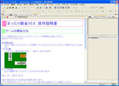 manual_writing